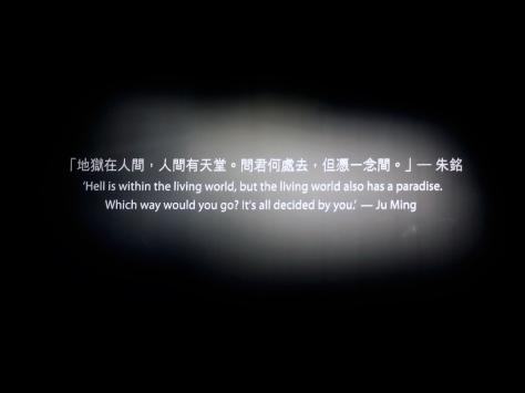 刻畫人間 ─ 朱銘雕塑大展