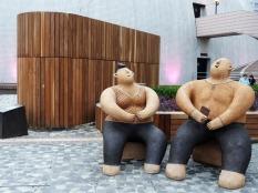 天、地、人 — 香港藝術展覽