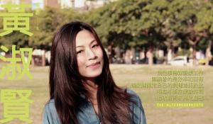 miss wong