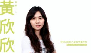 yanyanwong