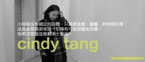 cindy tang