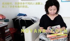 movanachen