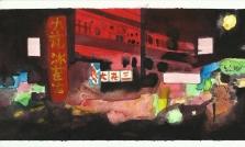 Prince Edward (Goldfish) (2016) 20 cm x 12 cm watercolor on paper