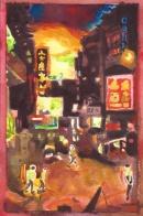 Tsim Sha Tsui (Sunset) 2016 24.2 x 16 cm, watercolor on paper
