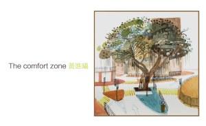 wongchunhei-columntitle