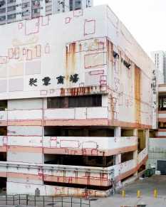 彩雲商場,彩雲邨,12/2010 (Image courtesy of the artist)