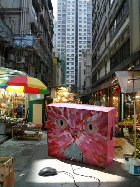 Image courtesy of Li Hong Ping