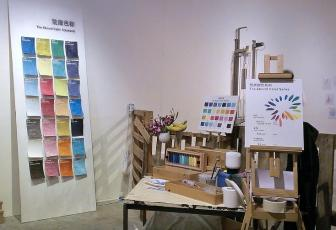 荒唐色師 Acrylic on paper, acrylic in plastic containers, mixed media installation 2013 Image courtesy of Solomon Yu
