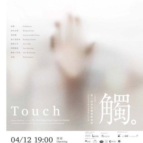 jccac2015-poster_5