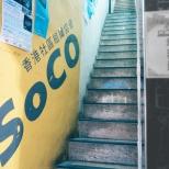 soco-10