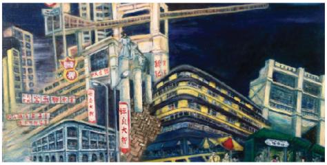 穿梭樂城 (繪畫) 油畫布本 47 x 67 厘米 2015 Travel through Merryland (Painting) Oil on canvas 47 x 67 cm 2015