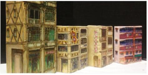 我們在這裡… (一組四件) (繪畫) 油畫布本 10 x 7.5 x 3.5 厘米 (三件) 17 x 8 x 5 厘米 (一件)  2015 Here we are… (Set of 4) (Painting) Oil on canvas 10 x 7.5 x 3.5 cm (3 pcs) 17 x 8 x 5cm (1 pc) 2015