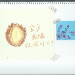Scan 59