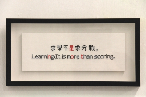 Learning is more important than Scoring?