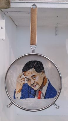 Portrait in a sieve, CY Leung