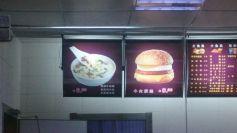 中國式快餐店的配搭