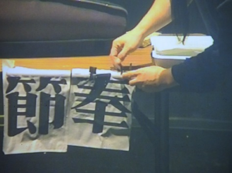 香港藝術家三木作品 (圖:C&G 藝術單位)